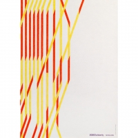 Tomma Abts, 'ohne Titel/ untitled', 2020, Offset print on paper, 59.4 cm x 42 cm (23.4 x 16.5 in)2020Solidarity_Tomma_Abts